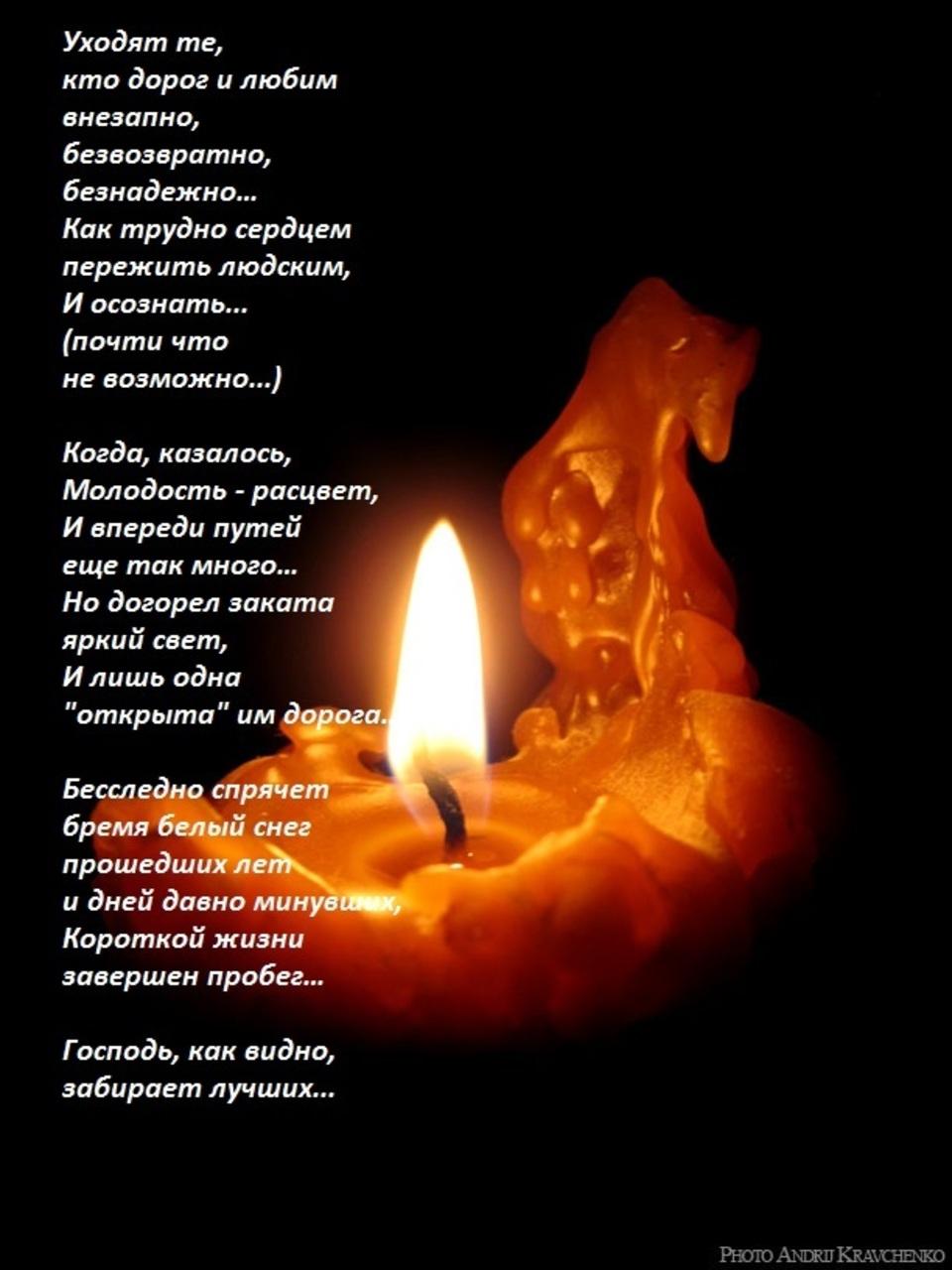 Цитаты про умерших родных