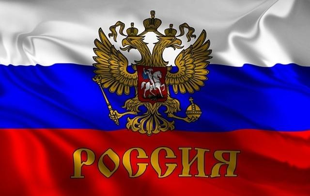 Председатель Совета Атаманов России Камшилов В.В. и казаки СКВРиЗ поздравляют всех с Великим праздником!